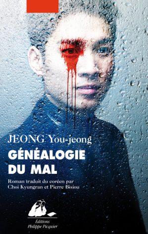 Généalogie-du-mal-600x946