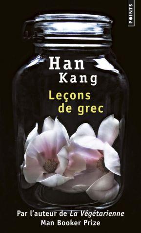 Leçons de grec