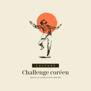 Challenge coréen